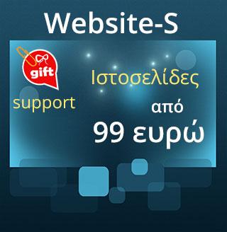 φθηνή κατασκευή website