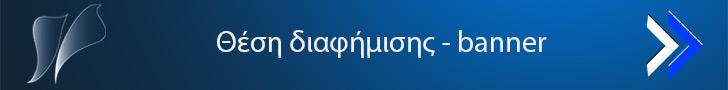 Αγορά Ενοικίαση ιστοσελίδων από Eshop Ιστοσελίδων